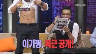 getlinkyoutube.com-120322 Idol of Good body - GiKwang cut