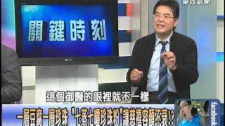 getlinkyoutube.com-5個月狂拋千億中國業務 李嘉誠密建「隱形帝國」揭密?1030117-1