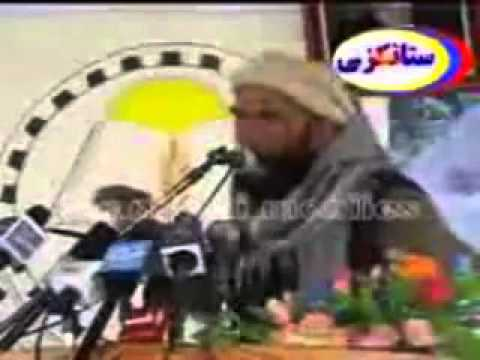 YouTube - Wake Up Pashtun Matiullah Turab Dase Sok Shta Sher Part 2