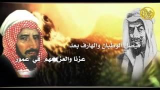 getlinkyoutube.com-شيلة طرب ((غارات مطير))  كلمات فايز الضباطي اداء حمود الشاطري