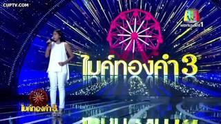 getlinkyoutube.com-กอดหมอนนอนหนาว กุลวลี คล้ายบุรี (กิ๊ฟ) ชิงช้าสวรรค์ไมค์ทองคำ 3