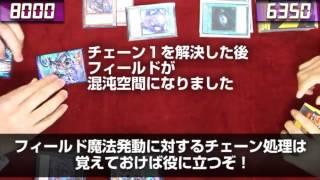 getlinkyoutube.com-裏CK遊戯王第1試合ヴェルズ対サンダー前編