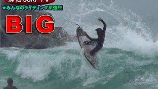 浜松サーフィンポイントはレベルが高い hamamatsu surfing