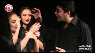 getlinkyoutube.com-بهاره افشاری: فرزاد حسنی آدم آرامی ست// فکر می کردم خیلی میخواهید اذیتم کنید - قسمت سوم