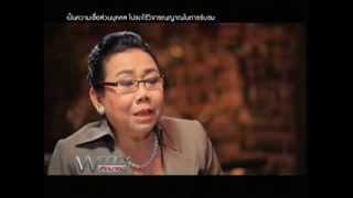 getlinkyoutube.com-คำทำนายระทึกขวัญที่คุณต้องอึ้ง กับ ดร.กัญจิรา กาญจนเกตุ นอสตราดามุสหญิงเมืองไทย, ดร.สมิทธ...