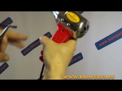 Как качественно починить крепления бампера (у крыла) Hyundai Solaris - repair of bamper