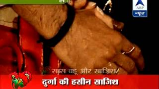 getlinkyoutube.com-Ek Hasina Thi: Durga and Dev's romantic moments