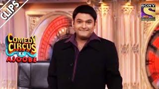 Detective Kapil Mocks Vipul Shah   Comedy Circus Ke Ajoobe