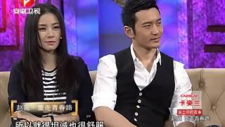 getlinkyoutube.com-《说出你的故事》 赵薇 重走青春路[高清版] - Vicki Zhao Wei and guest star Huang Xiaoming 黄晓明