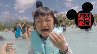 getlinkyoutube.com-Disney's Typhoon Lagoon であそぶせんももあい