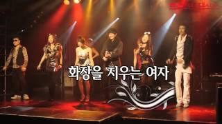 getlinkyoutube.com-트로트 메들리 '미친듯이 트로트 댄스댄스댄스'  51곡!720p)