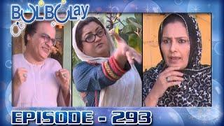 Bulbulay Ep 293 - ARY Digital Drama