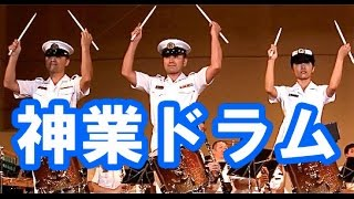 getlinkyoutube.com-海上自衛隊のドラム演奏が凄い!東京音楽隊 Haskell's Rascals Paul V. Yoder JapanNavy band 「ハスケルのあばれ小僧」ポール・ヨーダー スネアドラムロール
