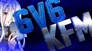 getlinkyoutube.com-Blade and Soul KFM 6v6 Beluga Lagoon