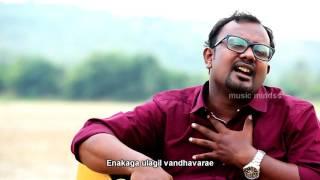 உந்தன் காயங்கள் - Pr.S.Ebenezer - Tamil Gospel Songs HD