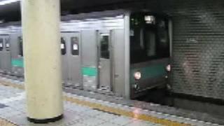 getlinkyoutube.com-JR東日本 207系900番台 東京メトロ千代田線 大手町駅発車