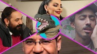 التمساح الحلقة ١٠٤: الكرزونية الاردنية ٢ | Temsa7LY