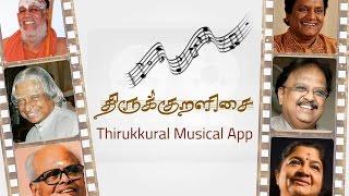 Demo of Thirukkuralisai Mobile  Application software  -Thirukkural Musical app