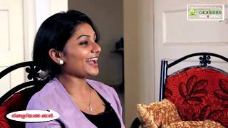 getlinkyoutube.com-നിങ്ങളറിയാത്ത ഞാൻ-Sreelakshmi Sreekumar-Evartha