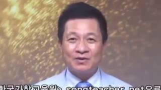 getlinkyoutube.com-최유나 - 미워도 미워도 노래강의 / 강사 이호섭