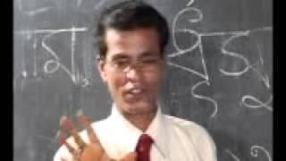 getlinkyoutube.com-Purulia classroom.mp4.Dist-Purulia.W.B