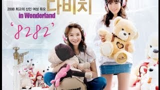 getlinkyoutube.com-Davichi(다비치) - In Wonderland Full Mini-Album