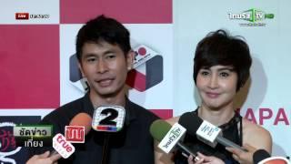 "getlinkyoutube.com-""ษา"" รักใหม่แฮปปี้ยังไม่พร้อมแต่ง   22-07-58   ชัดข่าวเที่ยง   ThairathTV"