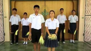 getlinkyoutube.com-การแสดงพื้นเมืองภาคกลาง (รำเกี่ยวข้าว) ม.4/7