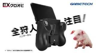 getlinkyoutube.com-3DSLL用EXクロオビ