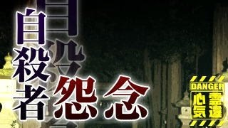 getlinkyoutube.com-【閲覧注意】廃神社となった神社!鳥居で首吊りした自殺者の霊!《桜木神社》