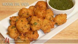 getlinkyoutube.com-Moong Dal Vadas ( Bhajia, Pakoras, Lentil Fritters) Recipe by Manjula
