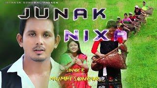JUNAK NIXA | Mumpi & Bhashkar | Assamese Romantic Song 2017