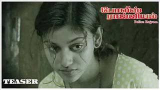 Bigboss Oviya Malayalam flim Manushya Mrugam dubbed in tamil