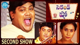 getlinkyoutube.com-Second Show - Episode 99 || Top Romantic Scenes From Telugu Movies