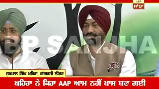 getlinkyoutube.com-Sukhpal Khaira's new opinion about AAP
