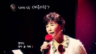 getlinkyoutube.com-진미령 신곡 미운사랑 (음원용)