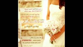 getlinkyoutube.com-مرتضى البيضاني زفة محمد وايات