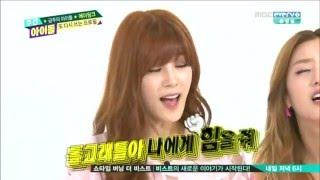 Kpop High Note Battles (VIXX, BTOB, MYNAME, EXO, Apink)