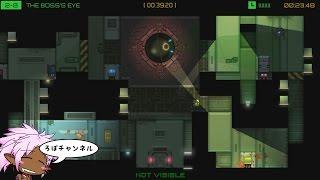 getlinkyoutube.com-【新】[PC] ♯1 ステルス・バスタード・デラックス ( Stealth Bastard Deluxe )