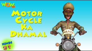 Motor Cycle Ka Dhamal - Motu Patlu in Hindi - 3D Animation Cartoon for Kids -As seen on Nickelodeon width=