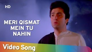 getlinkyoutube.com-Meri Kismat Mein Tu Nahin - Rishi Kapoor - Padmini Kolhapure - Prem Rog Songs - Evergreen Hindi Hits