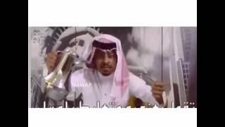 getlinkyoutube.com-اغنية تكوتا سعوديه هههههههه