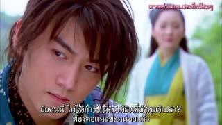 getlinkyoutube.com-[ ซับไทย Thai Sub ] มังกรหยก 2014 ตัดมาเฉพาะฉากเอี้ยก๊วย-หงหลินโป-อาจารย์ป้า