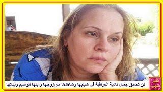 لن تصدق جمال نادية العراقية فى شبابها وشاهدها مع زوجها وابنها الوسيم وبناتها