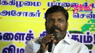 Thirumavalavan Speech |மாவீரர் நாள் நிகழ்வு