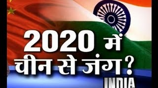 getlinkyoutube.com-China May Attack India on 2020