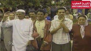 getlinkyoutube.com-أول ظهور للملك محمد السادس بعد وفاة الملك الحسن الثاني - Hassan II et Mohammed VI