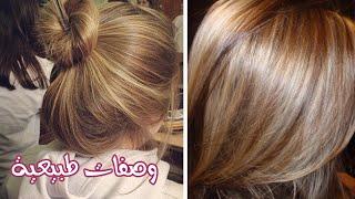 getlinkyoutube.com-وصفة لتكثيف الشعر وانبات الفراغات وتطويله بسرعة   تكثيف الشعر