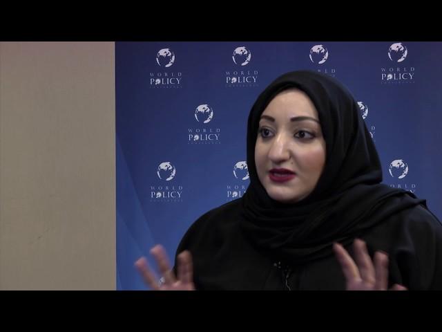 Reem AL HARAMI