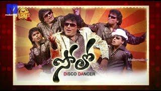 getlinkyoutube.com-Solo Disco Dancer   Jabardasth Sudhakar    'Kiraak Comedy Show' - 12